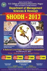 Shodh Poster 2017