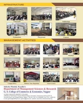 DMSR Activities